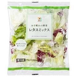 一人暮らしの人、野菜食べてますか?