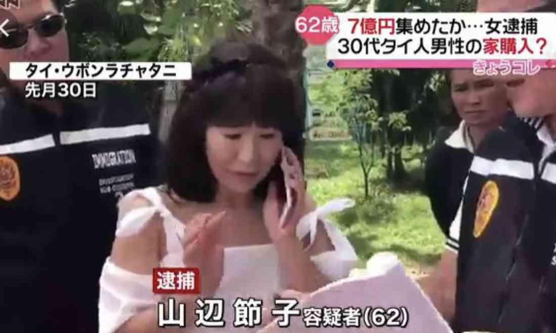 小出恵介、反省ゼロの「あの女、ぶち殺してえ」発言に周囲もドン引き
