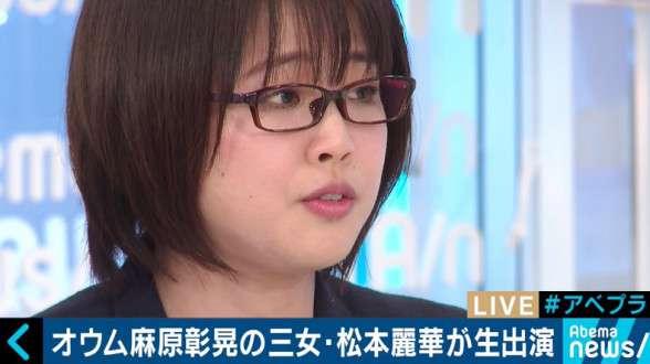 松本智津夫死刑囚の三女が語っていた予言「死刑で父は神になる」
