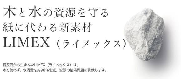 マクドナルド、プラ製ストロー廃止へ 日本も検討、25年までに
