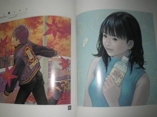 【漫画家】桂正和を語ろう。