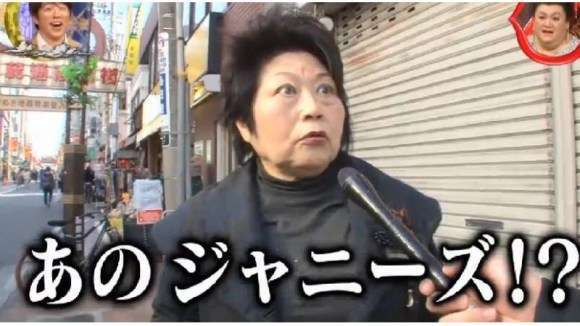 村上信五、手越祐也と違ってサッカー取材現場で 「半端ないって!」な好印象