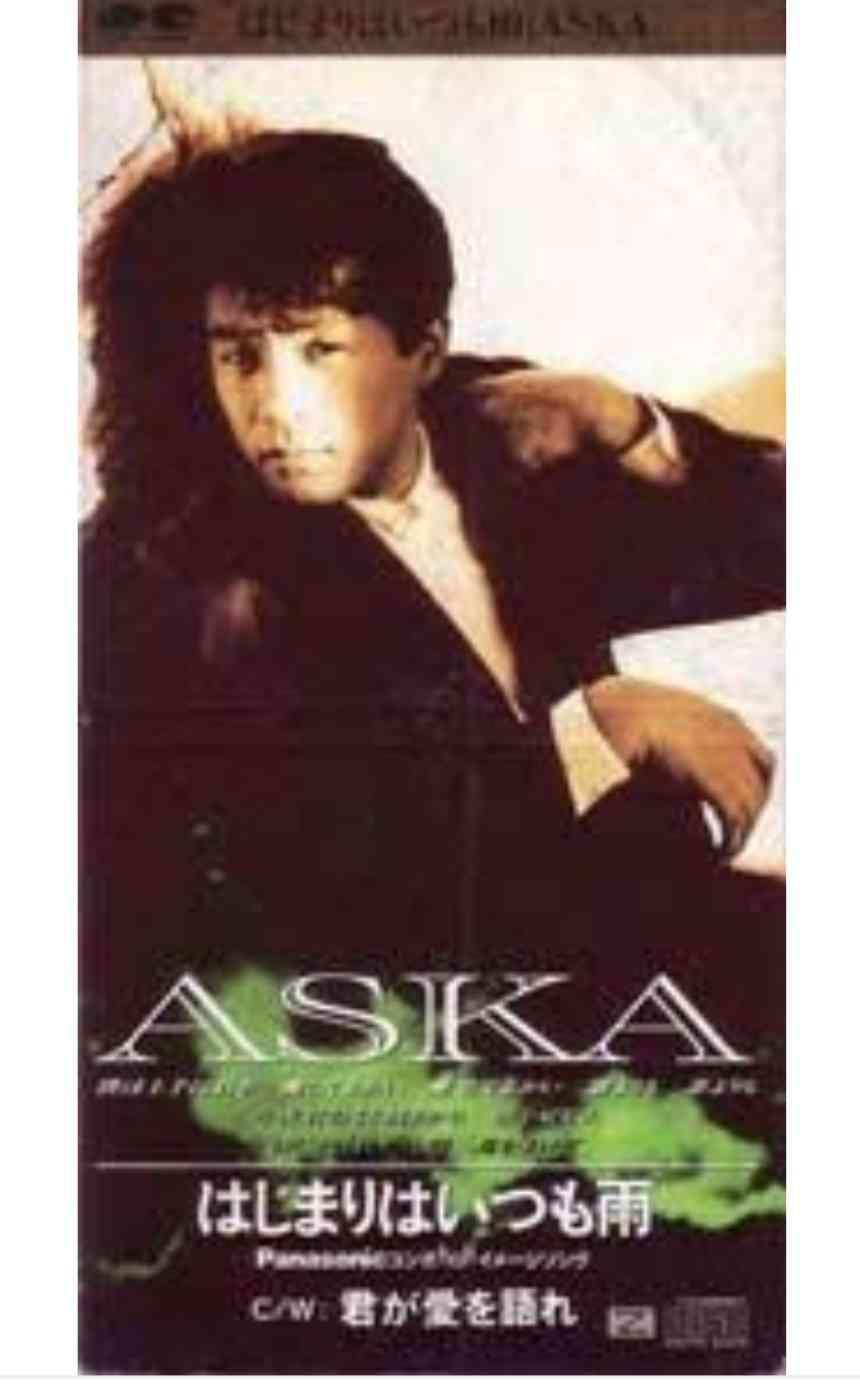 ASKA 曲作り順調「ケガの功名だった」 ライブ活動を近く再開へ