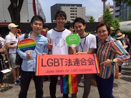立憲民主党 同性婚を可能にする法整備を検討へ