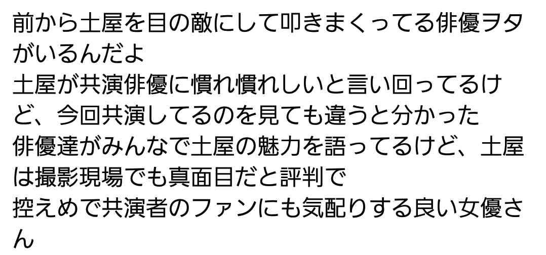 【実況・感想】「チア☆ダン」第3話