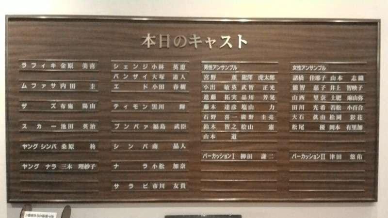 【訃報】劇団四季創設者、浅利慶太氏死去 長野五輪の開閉会式演出も担当