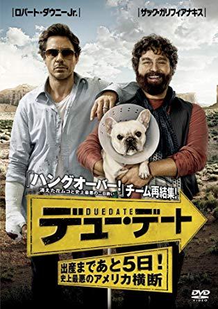 オススメのコメディ映画