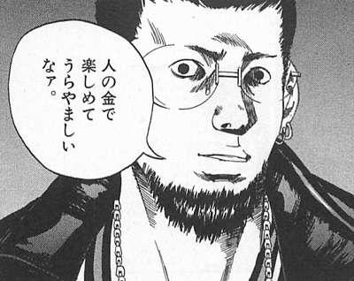 「ゲームで課金」文科省職員、学生の保護者から集めた770万円横領し懲戒免職