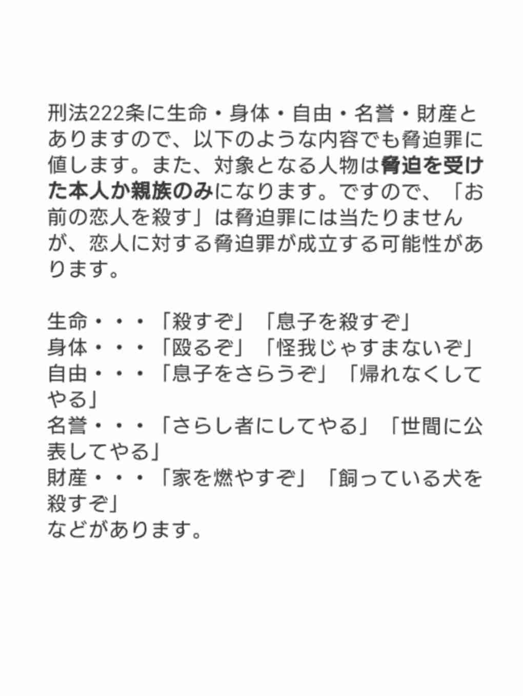 青山テルマ、タクシーで乗車拒否されたら「『マジでボコるよ』と言う」