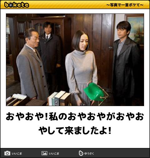 泥酔男性に性的暴行 25歳男を逮捕 名古屋・中区