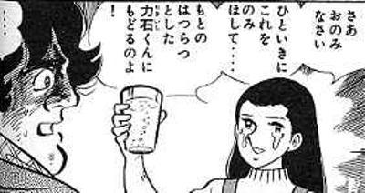 水分摂るのが苦手な人〜