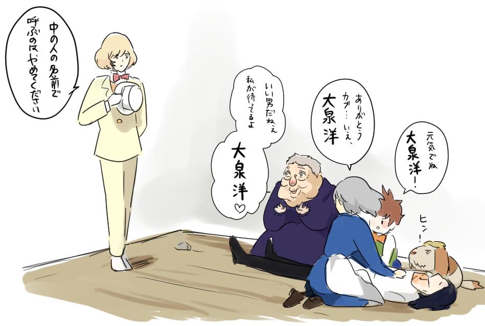 【実況・感想】金曜ロードSHOW!「ハウルの動く城」