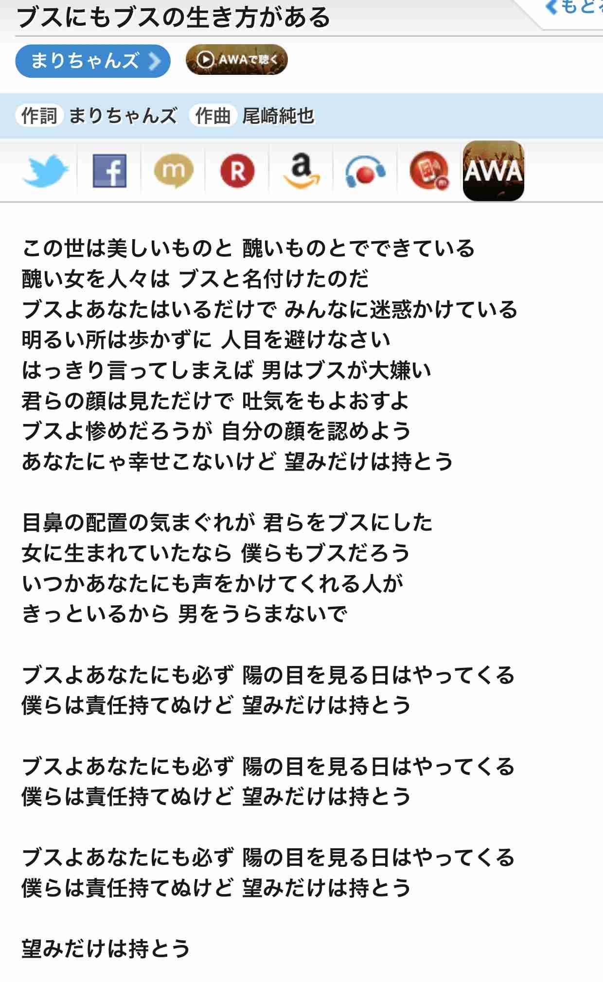 迷曲アルバム(知られざる迷曲・珍曲)
