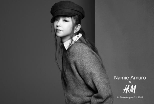 安室奈美恵、「H&M」コラボに反響殺到で第2弾決定