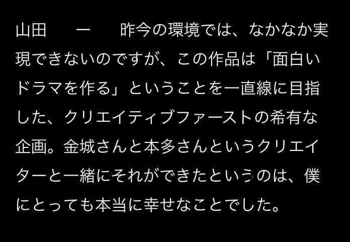 【実況・感想】dele/ディーリー #3