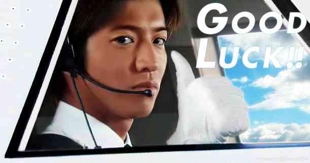 群馬県防災ヘリ「はるな」連絡取れず 9人が搭乗 長野県境で機体の破片か