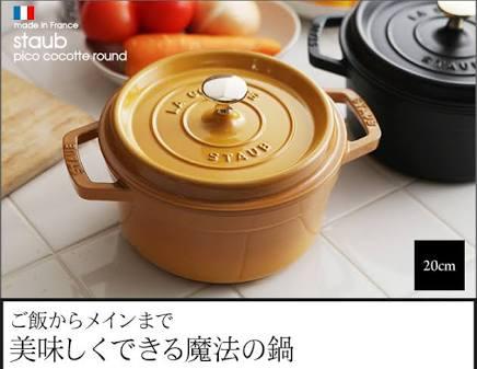 ご飯を美味しく炊く方法