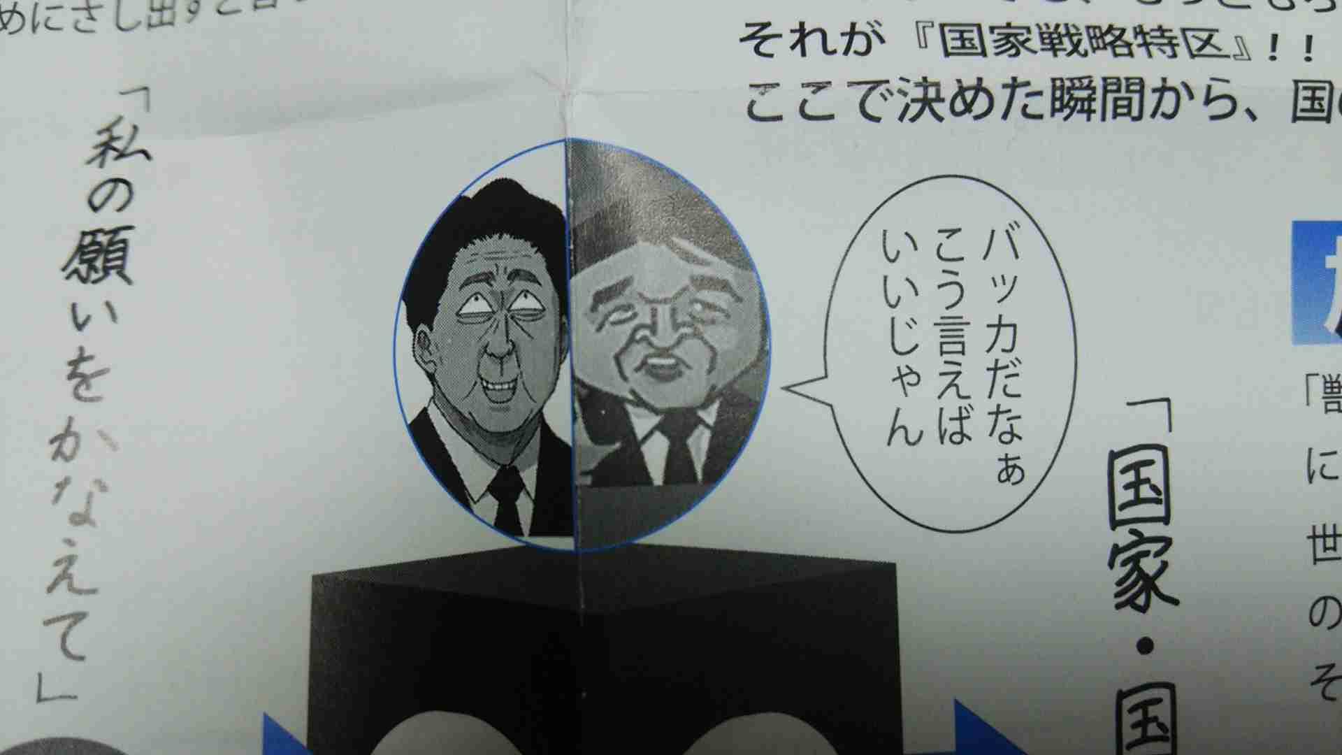 自民総裁選、石破茂氏が出馬表明 「正直、公正」を主張