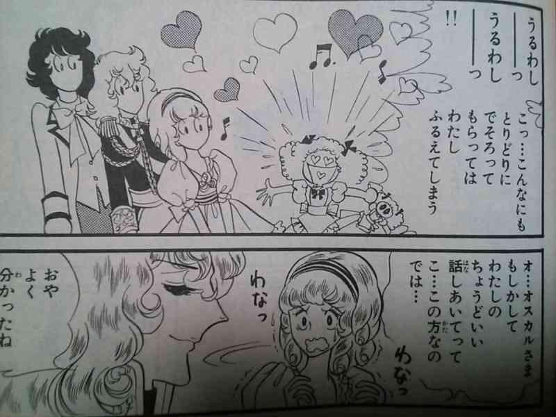 好きな少女漫画のキャラクター