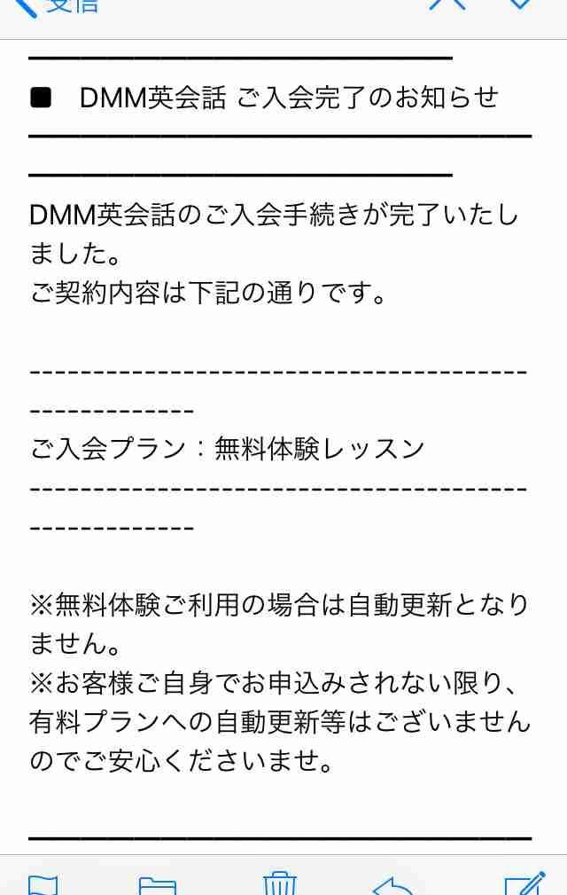 英語の勉強してる人あつまれ〜★