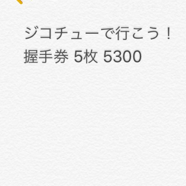 乃木坂46の楽曲を語ろう