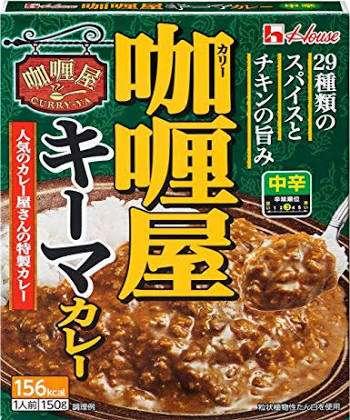 おすすめのレトルト食品