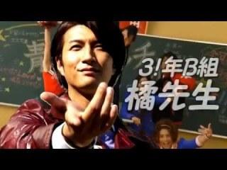 雛形あきこをGPS監視する夫・天野浩成に浜田雅功もドン引き「ストーカーやん」