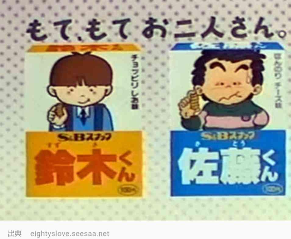 「日本人の名字ランキング」発表 あなたの姓は何位?