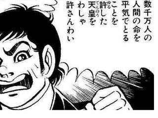 8/6 広島原爆の日