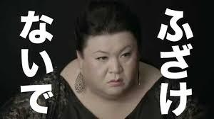 マツコ、BBQに「参加するんだったら自決する」武井壮「純粋に楽しんでいる人なんてほとんどいない」