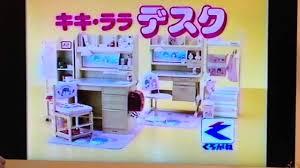 子どもの学習机どこで買いましたか?