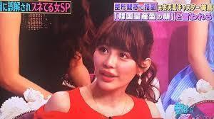 双子モデルの妹・ 吉川ちか「270万円かけて整形します」