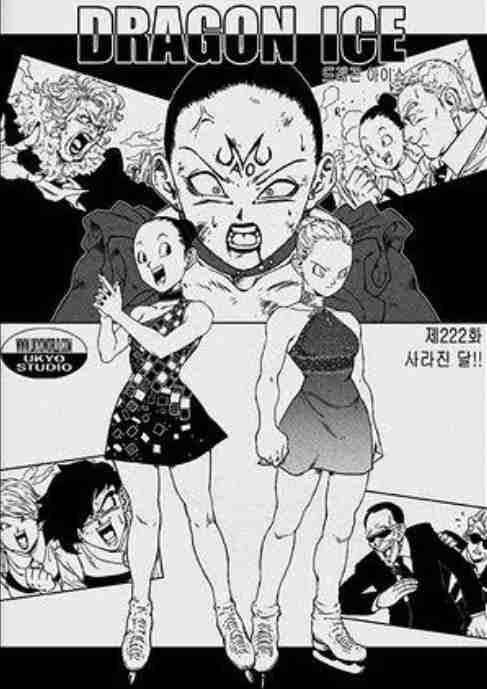 『スラムダンク』トレーシング問題の韓国漫画、結局連載打ち切りへ