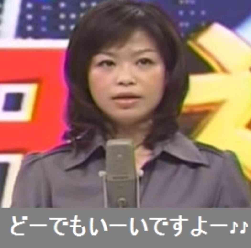 木下優樹菜、「3人目のつわりでは…」妊娠疑惑が浮上で本人が気になる回答