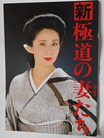 【ドラマ・映画】かっこよかった女性