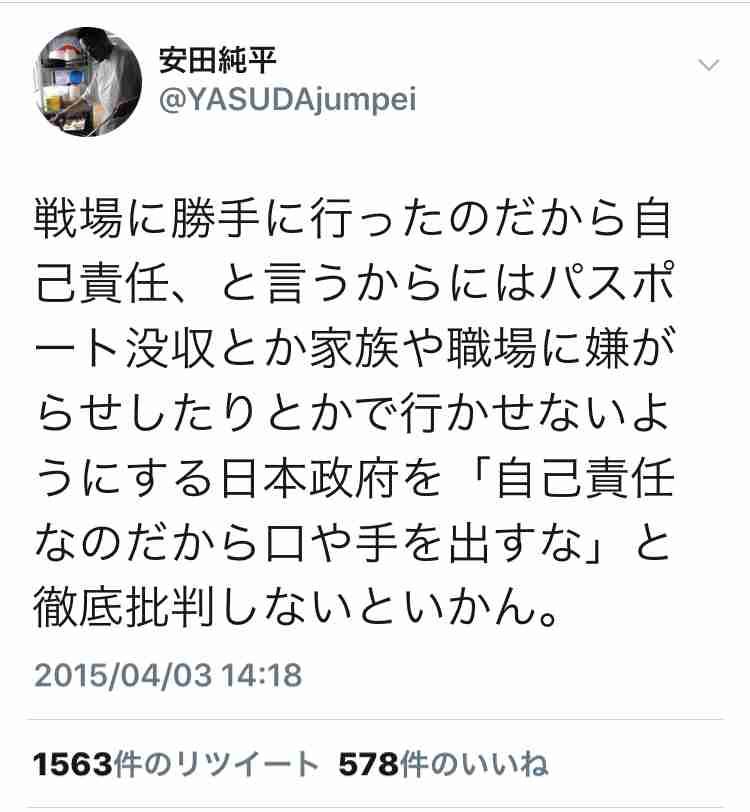 安田純平さん妻が会見 政府に早期救出行動求める