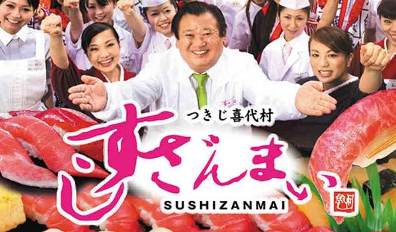 NHK『ジブリのうた』実況