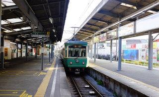 使ったことある駅にプラスをつけるトピPart2
