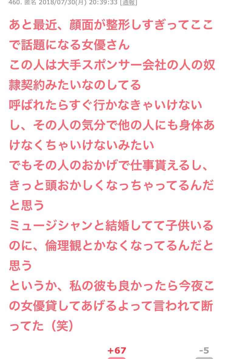 BBQ中の長谷川京子のインスタ「セクシーすぎる」「胸元が…」ファンから絶賛コメント相次ぐ
