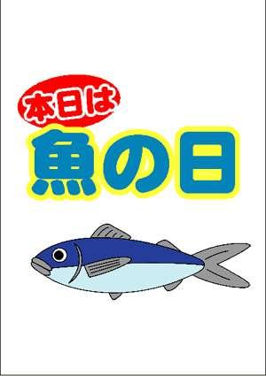 魚の目対策