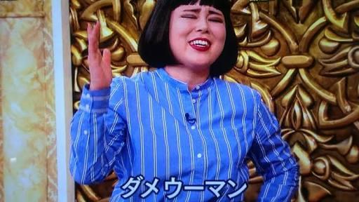 二宮和也が結婚を事務所に直訴!? 伊藤綾子への