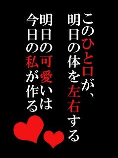 今月の雑談トピ【2018年8月】