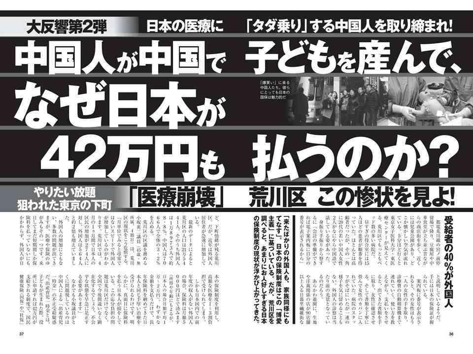 文科省、夏休みの延長検討を通知 熱中症対策で、都道府県教委に