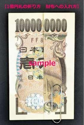 今、一万円が手に入ったら…??