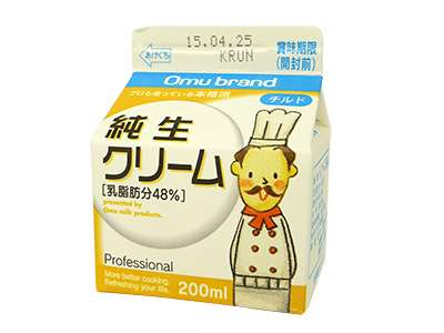 お菓子作り好きな方語りませんか(*´ω`*)