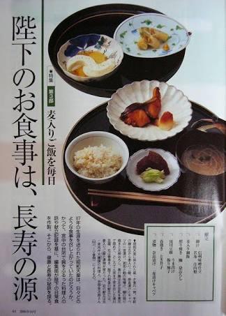おなかいっぱい…前澤友作社長が剛力彩芽と豪華な食事