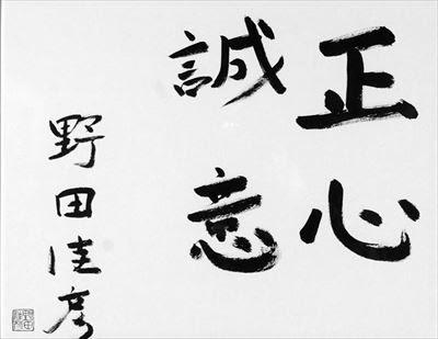 """「字」は体を表す?品性や性格も見えてしまう芸能人の""""文字事情"""""""