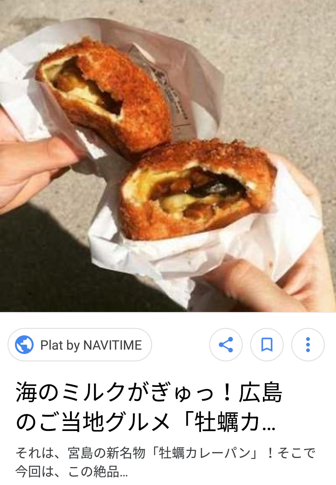 パンが好きすぎる方