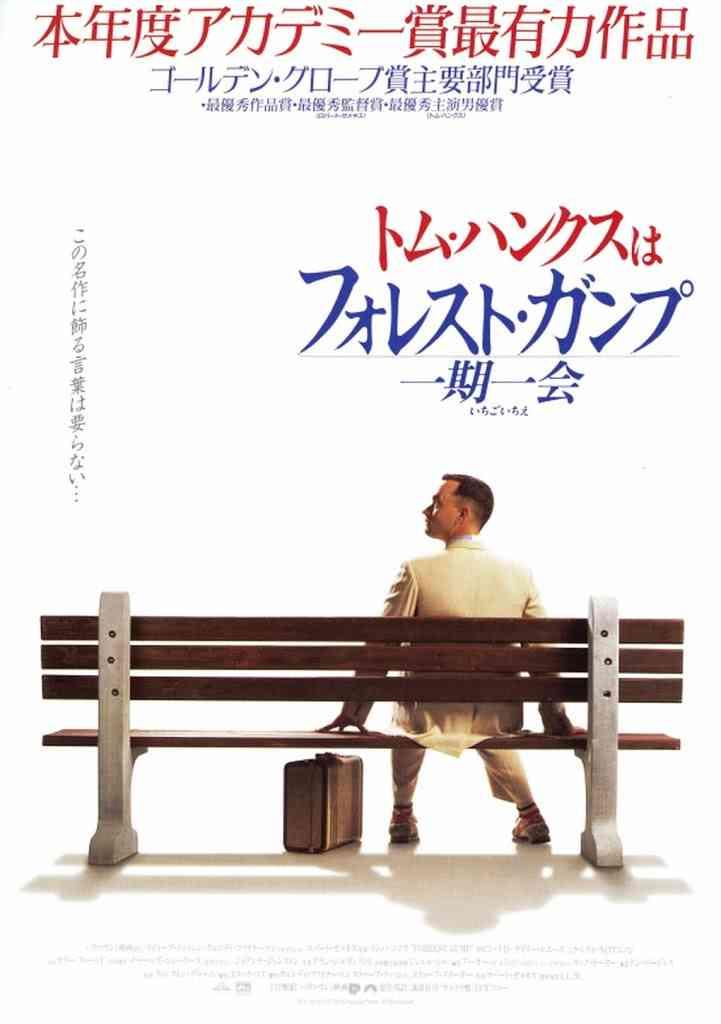 初めて泣いた映画