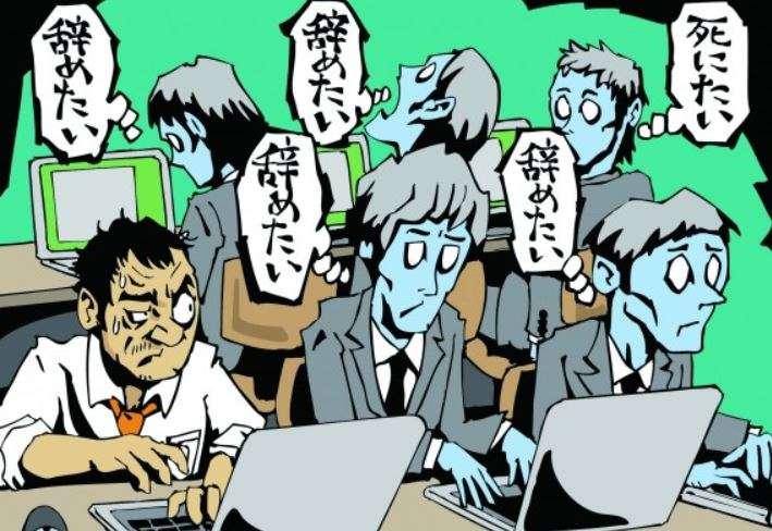 日本の長時間労働を改善する方法